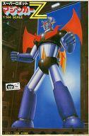 中古 プラモデル1/144スーパロボットマジンガーZ「マジンガーZ」ベストメカコレクションNo.52 36501