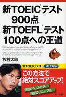 https://item.rakuten.co.jp/surugaya-a-too/s-2740713-1/