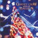 【中古】邦楽CD GARNET CROW / GARNET CROW BEST OF BALLADS
