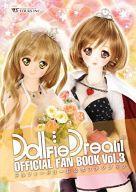 エンターテインメント, アニメーション  Dollfie Dream OFFICIAL FAN BOOK Vol.3afb