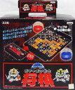 【中古】ボードゲーム SDガチャポン戦士将棋 宇宙戦仕様 「機動戦士ガンダム」