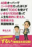 https://item.rakuten.co.jp/surugaya-a-too/26898976-1/