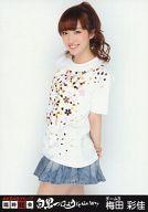 コレクション, その他 (AKB48SKE48)AKB48 AKB48!(AKB48ver)