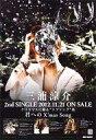 【エントリーで全品ポイント10倍!(9月1日0959まで)】【中古】ポスター(男性) B2販促ポスター 三浦涼介 「CD 君への X'mas Song」