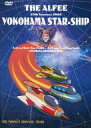 【中古】邦楽DVD THE ALFEE / 25th Summer 2006 YOKOHAMA STAR-SHIP 非公式版