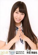 トレーディングカード・テレカ, トレーディングカード (AKB48SKE48)SKE48 2015.08.29-30 SKE48in2588DAYS