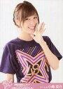 【中古】生写真(AKB48・SKE48)/アイドル/AKB48 小嶋菜月/上半身/DVD スペシャルBOX・Blu-ray スペシャルBOX「AKB48真夏の単独コンサート in さいたまスーパーアリーナ〜川栄さんのことが好きでした〜」特典生写真【タイムセール】