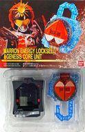 Kamen Rider duke 101 DX V