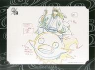 エンターテインメント, アニメーション 1092601:59 GINTAMA afb