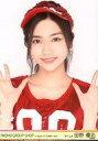 【中古】生写真(AKB48・SKE48)/アイドル/AKB48 田野優花/バストアップ/AKB48 グループショップ in AQUA CITY ODAIBA vol.3 (第三弾)限定生写真