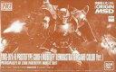 【中古】プラモデル 1/144 HG YMS-07A-0 プロトタイプグフ(機動実証機 サンドカラーVer.) 「機動戦士ガンダム THE ORIGIN MSD」 プレミアムバンダイ限定 [02756]