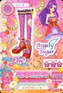 【中古】アイカツDCD/シューズ/Angely Sugar/キュート/Blu-ray/DVD「劇場版 アイカツ!」初回特典 15 PD-008 : シュガームーンクロスパンプス/神崎美月