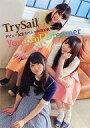 【中古】アニメムック TrySail デビュー記念スペシャルBOOK Youthful Dreamer【中古】afb