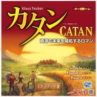 【新品】ボードゲームカタンスタンダード版日本語版(Catan)【02P26Mar16】【画】