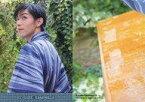 """【中古】コレクションカード(男性)/""""神永圭佑""""ファースト・トレーディングカード Keisuke Kaminaga 18 : 神永圭佑/レギュラーカード/""""神永圭佑""""ファースト・トレーディングカード"""