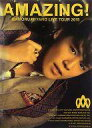 【中古】アニメムック パンフレット 宮野真守 MAMORU MIYANO LIVE TOUR 2015 -AMAZING!-【中古】afb