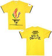 【エントリーでポイント10倍!(9月26日01:59まで!)】【中古】Tシャツ(女性アイドル) 玉井詩織(ももいろクローバーZ) 袖はビブスでバカ騒ぎTシャツ イエロー Lサイズ 「ももクロ夏のバカ騒ぎ WORLD SUMMER DIVE 2013 8.4 日産スタジアム大会」画像