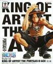 【中古】フィギュア ポートガス・D・エース 「ワンピース」 KING OF ARTIST THE PORTGAS・D・ACE