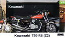 【中古】ミニカー 1/12 Kawasaki 750RS Z2 ファイヤーボール(オレンジ×ブラウン) 「完成品バイクシリーズ」 [080955]【タイムセール】
