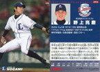 【中古】スポーツ/レギュラーカード/2014プロ野球チップス第2弾 093 [レギュラーカード] : 野上亮磨