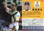 【中古】スポーツ/レギュラーカード/2014プロ野球チップス第2弾 107 [レギュラーカード] : 鶴岡慎也