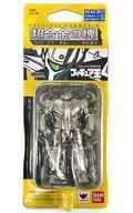 コレクション, フィギュア  VF-1S No.215
