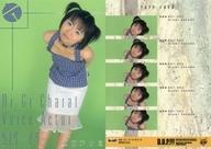 トレーディングカード・テレカ, トレーディングカード ()BROCCOLI HYBRID CARD COLLECTION -D.U.P.- No.ra01 rare card ()BROCCOLI HYBRID CARD COLLECTION -D.U.P.-