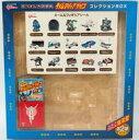 【中古】食玩 トレーディングフィギュア コレクションBOX 「タイムスリップグリコ第2弾」
