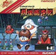 テレビゲーム, その他 PCHu B)