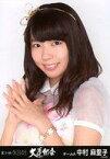 【中古】生写真(AKB48・SKE48)/アイドル/AKB48 中村麻里子/第2回大運動会ver.オールランダム生写真
