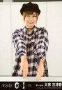 """【中古】生写真(AKB48・SKE48)/アイドル/AKB48 大家志津香/CD「0と1の間」(Theater Edition)劇場盤特典 メンバー個別""""エア握手生写真"""