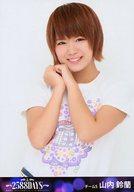 【中古】生写真(AKB48・SKE48)/アイドル/SKE48 山内鈴蘭/上半身/BD・DVD「松井玲奈 SKE48卒業コンサートin豊田スタジアム〜2588DAYS〜」封入特典生写真