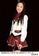 【中古】生写真(AKB48・SKE48)/アイドル/SKE48 石田安奈/SKE48×B.L.T.2010 02-BLACK17/017-A