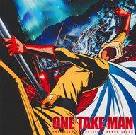 【中古】アニメ系CD TVアニメ『ワンパンマン』オリジナルサウンドトラック 「ONE TAKE MAN」