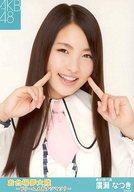 【中古】生写真(AKB48・SKE48)/アイドル/AKB48 廣瀬なつき/バストアップ/「お台場夢大陸〜ドリームメガナツマツリ〜」ランダム生写真 チーム8 ver.