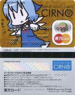 【中古】同人カード・トレカ関連用品 【東方】東方ゴールドカード(初版) チルノ(大沖) C76…