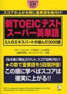 https://item.rakuten.co.jp/surugaya-a-too/ts-2739413-1/