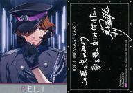 トレーディングカード・テレカ, トレーディングカード  Shining All Star CD2 PR77 -