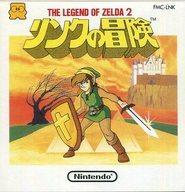 ファミコン, ソフト  THE LEGEND OF ZELDA2 ()