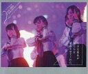 楽天乃木坂46グッズ【中古】邦楽Blu-ray Disc 乃木坂46/2ND YEAR BIRTHDAY LIVE 2014.2.22 YOKOHAMA ARENA [通常版]