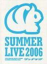 【中古】パンフレット(ライブ・コンサート) パンフ)V6 SUMMER LIVE 2006 グッデイ!!