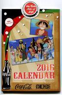 【中古】カレンダー コカ・コーラ×ワンピース 2016年度卓上カレンダー(Bデザイン 物語編) コカ・コーラ社製品を飲んでクリスマスを楽しもう!!! キャンペーン