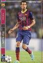 【中古】パニーニ フットボールリーグ/R/MF/FC Barcelona/2014 02[PFL06] PFL06 033/182 [R] : [コード保証無し]セルジオ・ブスケッツ