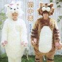 【中古】邦楽CD テゴマス / 猫中毒[DVD付初回限定盤A]