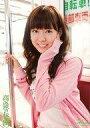 【中古】生写真(AKB48・SKE48)/アイドル/NMB48 渡辺美優紀/CD「高嶺の林檎 通常盤Type-A」山野楽器特典