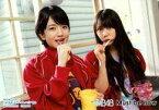 【中古】生写真(AKB48・SKE48)/アイドル/NMB48 須藤凜々花・白間美瑠/CD「Must be now」限定盤Type-C(YRCS-90101)上新電機(株)ディスクピア特典生写真