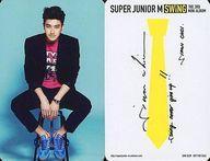 トレーディングカード・テレカ, トレーディングカード ()THE 3rd MINI ALBUMSWING SUPER JUNIOR MSIWON()THE 3rd MINI ALBUMSWING
