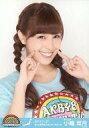 【中古】生写真(AKB48・SKE48)/アイドル/AKB48 小嶋菜月/バストアップ/AKB48全国ツアー2014『あなたがいてくれるから。』さいたま市文化センター(チームA)