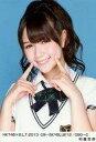 【中古】生写真(AKB48・SKE48)/アイドル/HKT48 村重杏奈/HKT48×B.L.T.2013 09-SKYBLUE12/090-C