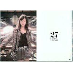 【中古】クリアファイル(女性アイドル) 北川景子(セピア/背景:駅/3D) A4クリアファイル 「写真集 27 発売記念握手会」